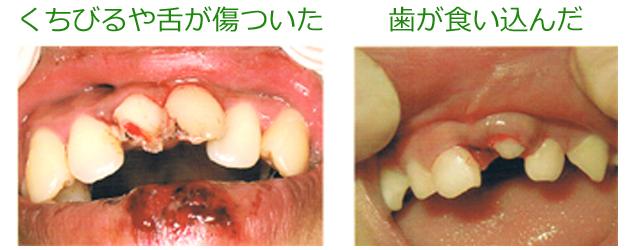 しらゆり歯科医院の歯科口腔外科・こんな時はすぐにご連絡ください